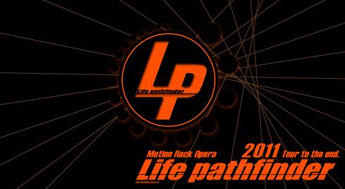 Life pathfinder 2011