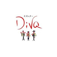 DiVa / ラブレター