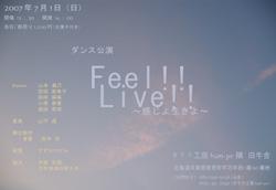 Feel!!Live!!〜感じよ生きよ〜