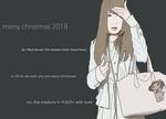 merrychreistmas2018-4withakisspassingthekey-large.png