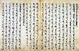 rashoumon-konjyaku-genbunn.jpg