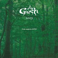 Gush2005
