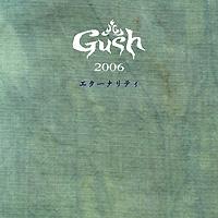 Gush2006
